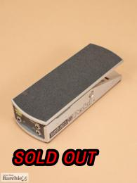 ERNIE BALL 250K MONO VOLUME PEDAL (FOR PASSIVE ELE